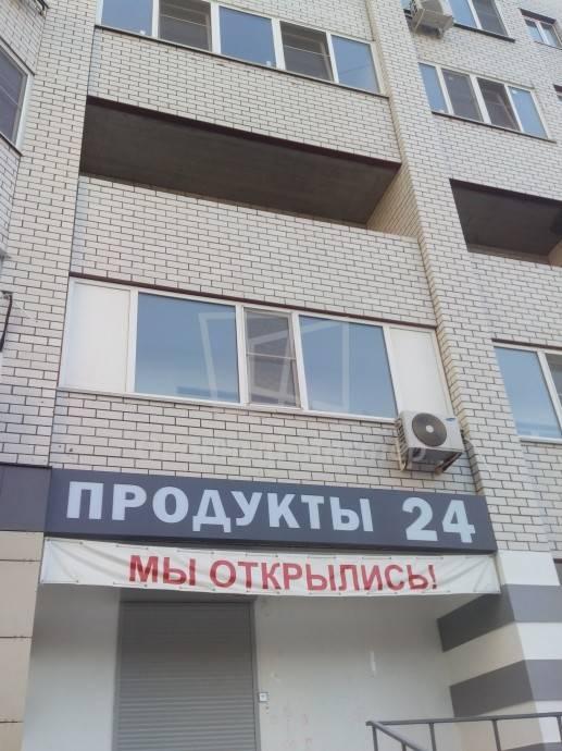 улица Дымченко, 18Б