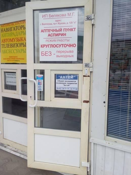 проспект маршала Жукова, 120г